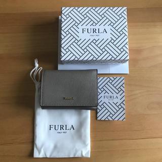 Furla - 【美品】フルラ バビロン 三つ折り財布 グレー