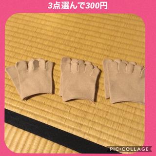 ニッセン - ニッセン 爪先ソックス 3足セット 5本指ソックス 肌色