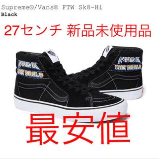 シュプリーム(Supreme)のSupreme®/Vans® FTW Sk8-Hi バンズ(スニーカー)