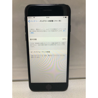 iPhone - iPhone7