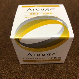 アルージェ(Arouge)のmamu様専用 アルージェ バリア保湿 ウォータリーシーリングマスク(フェイスクリーム)