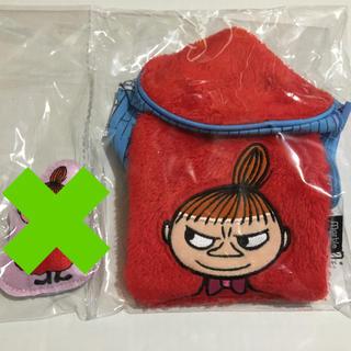 Little Me - バラ売り可 セブンイレブン 限定 リンネル 12月増刊号 付録 ムーミン 2点