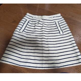 トランテアンソンドゥモード(31 Sons de mode)のボーダー スカート(ひざ丈スカート)