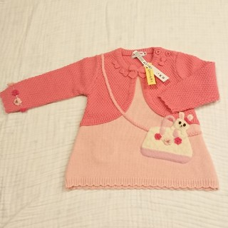 ミキハウス(mikihouse)のミキハウス うさこ 刺繍モチーフ セーター (ニット/セーター)