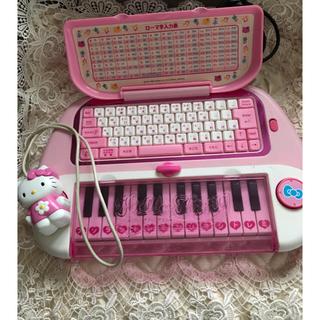 サンリオ - パソコンピアノ