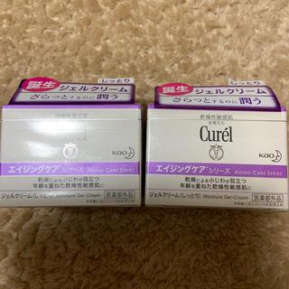 Curel - キュレル クリーム