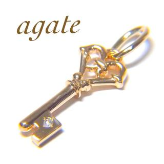 agete - agate アガット K10YG  ダイヤ キー チャーム ペンダント トップ