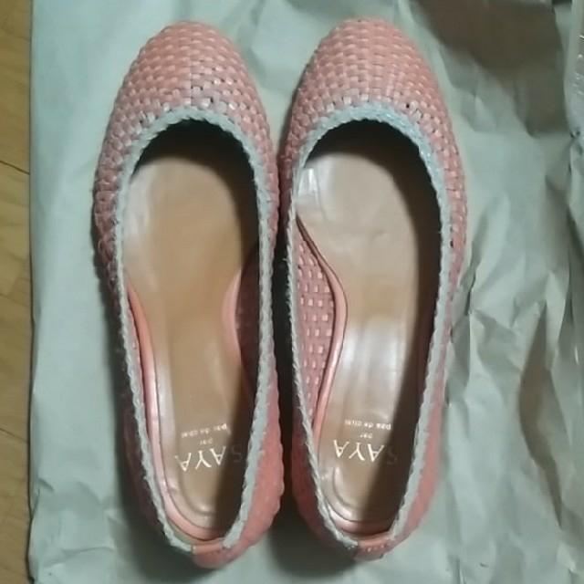 SAYA(サヤ)のサヤ 本革 バレエシューズ 編み込み ピンク 柔らかい  レディースの靴/シューズ(バレエシューズ)の商品写真