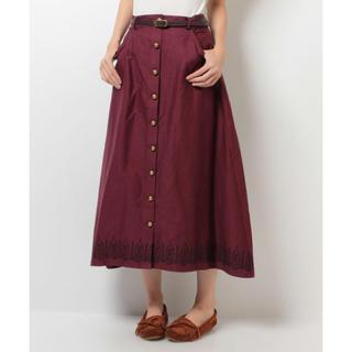 axes femme - axes femme ♡ ロングスカート