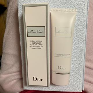 Dior - ディオール ハンドクリーム