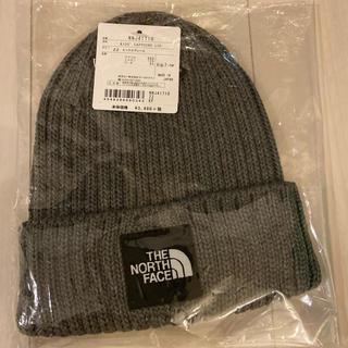 ザノースフェイス(THE NORTH FACE)の【新品未使用】ノースフェイス ニット帽 ニットキャップ(帽子)