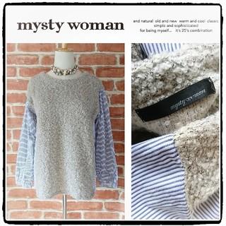ミスティウーマン(mysty woman)のmysty woman*ミスティウーマン【美品】モコモコニットドッキングシャツ(シャツ/ブラウス(長袖/七分))