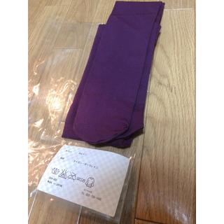 【送料無料24h配送】カラータイツ 紫 パープル ボルドーL,LL 80デニール(タイツ/ストッキング)