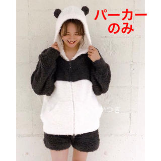 gelato pique - 新品未使用 上のみ◆ジェラートピケ パンダモコ パーカー 完売品