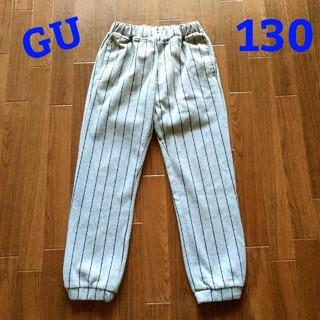 GU - GU ジーユー キッズ 130サイズ おしゃれ パンツ 男の子