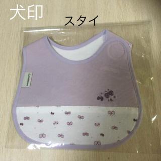 激安‼️犬印  INUJlRUSHI スタイ ★新品☆日本製