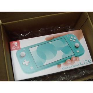 1年保証 保護フィルム Nintendo Switch Lite ターコイズ
