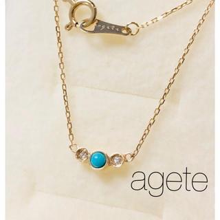 agete - ■期間限定出品■【agete】K10YG ターコイズ ダイヤ ネックレス