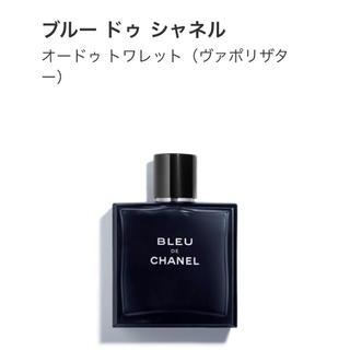 CHANEL - BLUE DE CHANEL EAU DE TOILETTE 100ml 新品