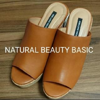 NATURAL BEAUTY BASIC - ナチュラルビューティーベーシック ダイアナ エスペランサ サボ サンダル