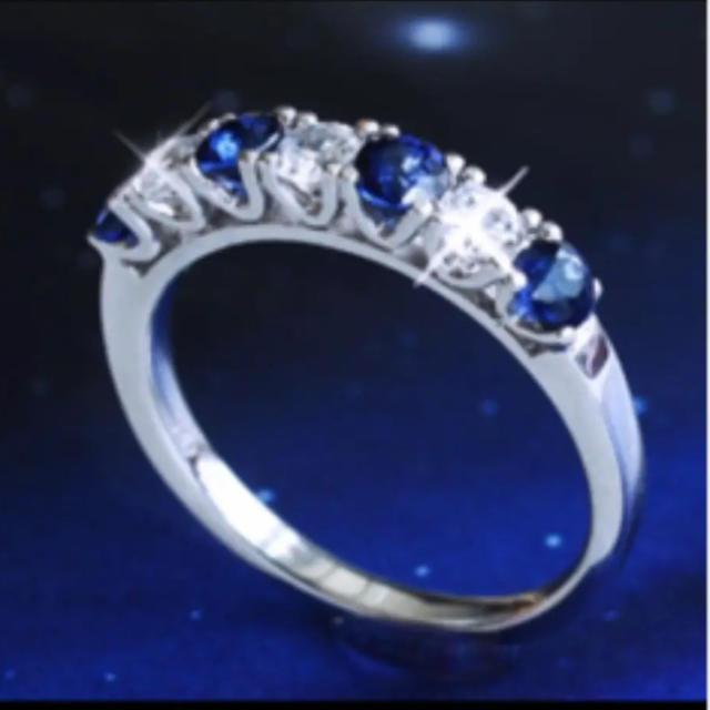 宝石の王様!天然サファイア一文字K18GPリング  7号【鑑別書付】 レディースのアクセサリー(リング(指輪))の商品写真