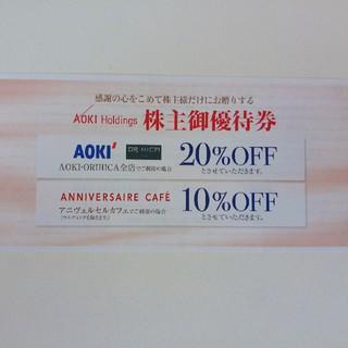 オリヒカ(ORIHICA)のAOKI(アオキ)ORIHIKA(オリヒカ)ANNIVERSAIRE CAFE(ショッピング)