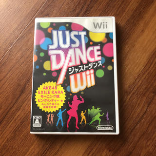 Wii - JUST DANCE Wii