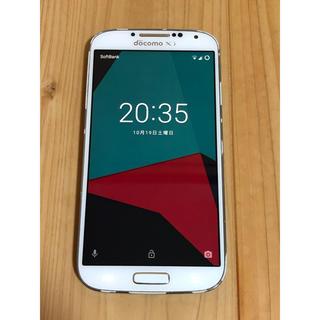 ギャラクシー(Galaxy)のAndroid 7.1.2 GALAXY S4 SC-04E SIMフリー化(スマートフォン本体)