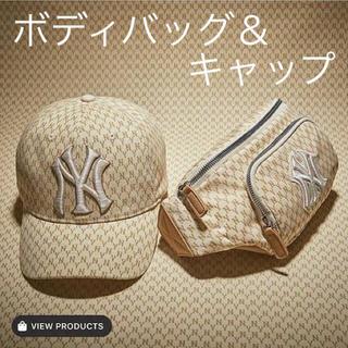NEW ERA - MLB モノグラムキャップ&ボディバッグ
