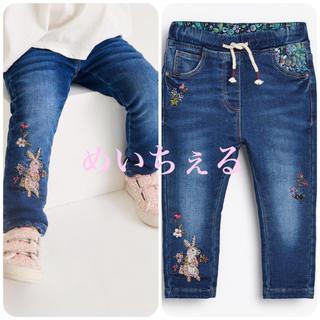 ネクスト(NEXT)の【新品】next ダークブルー キャラクター刺繍入りジーンズ(ヤンガー)(パンツ)