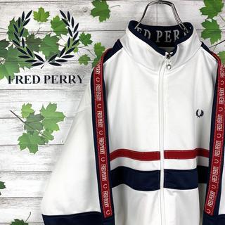 フレッドペリー(FRED PERRY)の【レア】フレッドペリー☆ワンポイント入りトラックトップ 人気トリコロールカラー(ジャージ)