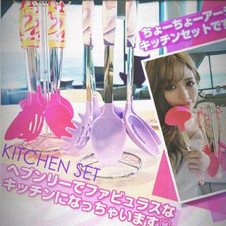 Rady - キッチンセット♡