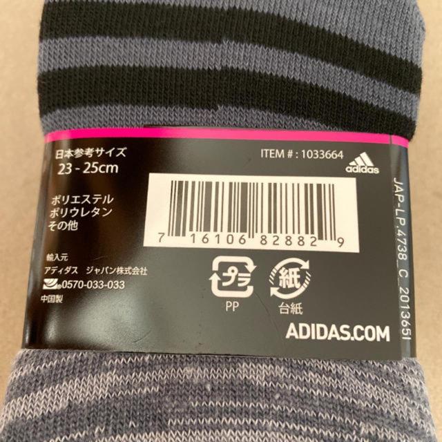 adidas(アディダス)のアディダス ソックス 2足セット レディースのレッグウェア(ソックス)の商品写真