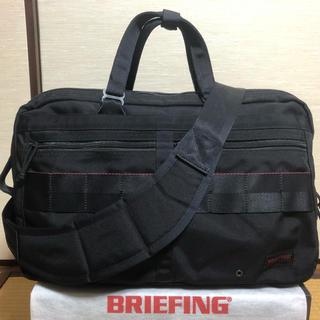 BRIEFING - 【美品】BRIEFING 人気の3way 定価57,240円