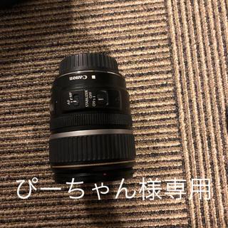 Canon - キャノンレンズEFS17-85