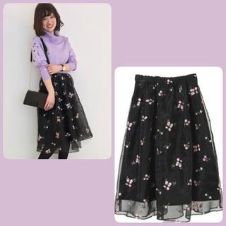 トランテアンソンドゥモード(31 Sons de mode)の花柄オーガンジー刺繍スカート(ひざ丈スカート)