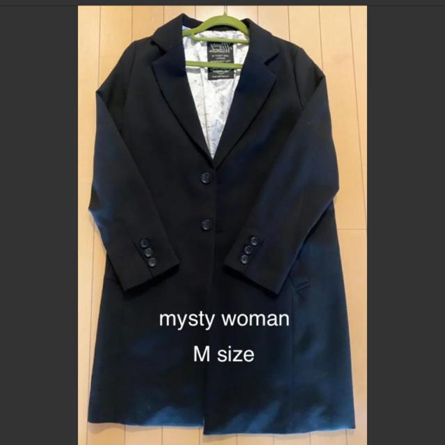 mysty woman(ミスティウーマン)のロングコート レディースのジャケット/アウター(ロングコート)の商品写真