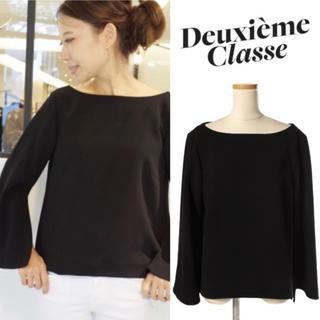 DEUXIEME CLASSE - 定価20520円 ドゥーズィエムクラス ベルスリーブ プルオーバー