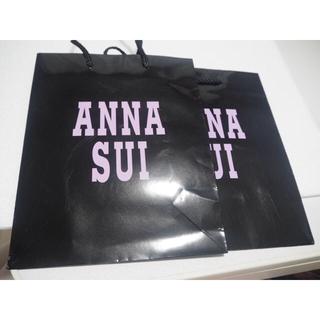 アナスイ(ANNA SUI)のアナスイ ショップ袋(ショップ袋)