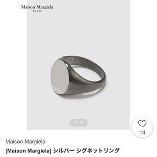 マルタンマルジェラ(Maison Martin Margiela)のメゾン マルジェラ オーバル シグネットリング 指輪 シルバー なかむ(リング(指輪))