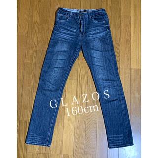 GLAZOS デニム 160cm