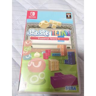 Nintendo Switch - ぷよぷよテトリスS