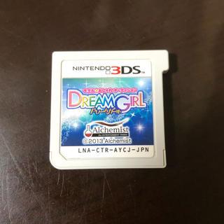 ニンテンドー3DS(ニンテンドー3DS)の3DS  ドリームガール 中古(家庭用ゲームソフト)