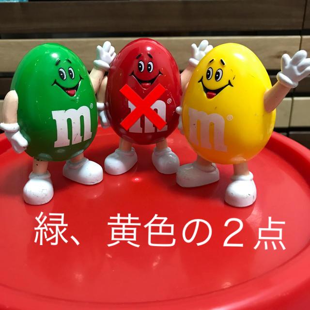 M M M M 難あり 緑と黄色の通販 By あおい エムアンドエムならラクマ