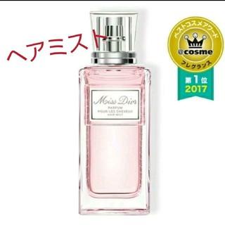 Dior - ✨新品✨ミス ディオール ヘア ミスト 30ml
