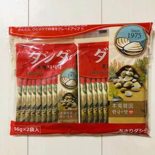 コストコ(コストコ)のダシダ あさりダシダ 8g×24本 送料込み(調味料)