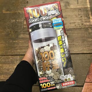 Disney - 100万円貯金箱