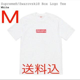 Supreme - Supreme Swarovski Box Logo Tee