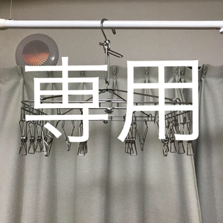 ムジルシリョウヒン(MUJI (無印良品))のMUJI オールステンレス角型ハンガー小(その他)