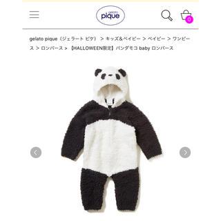 gelato pique - 新品 大人気完売品  【HALLOWEEN限定】パンダモコ baby ロンパース